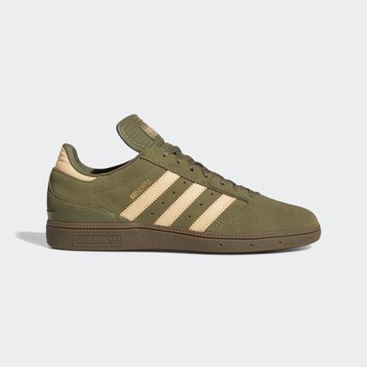 "adidas Schuh ""Busenitz"""
