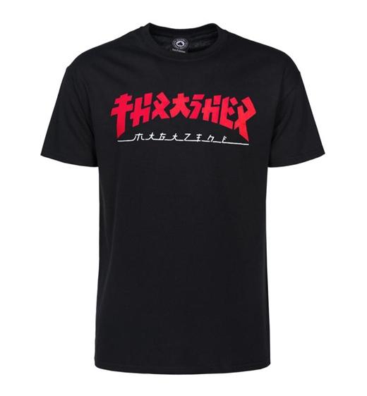 Thrasher Shirt Godzilla